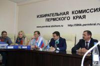 Заседание проходило в открытом режиме с участием представителей Общественной палаты Пермского края, Уполномоченного по правам человека в Пермском крае и журналистов региональных СМИ.