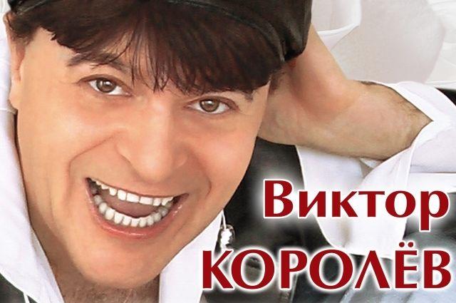 Королев Лучшие Песни Скачать Торрент - фото 6