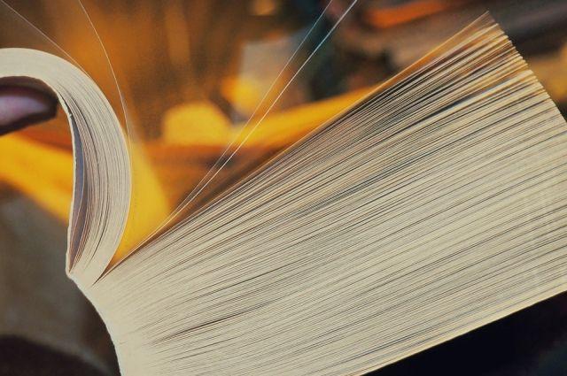 Книгу к столетию органов госбезопасности презентовали в Тюмени