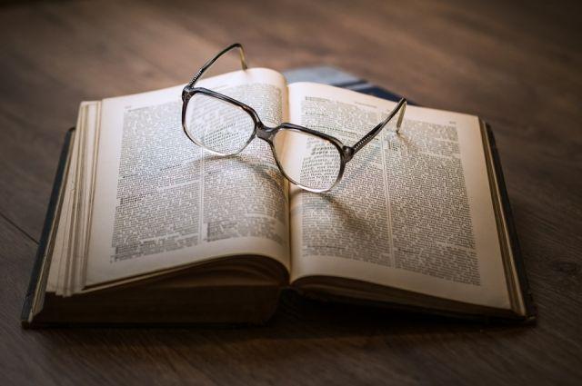 Книгу о поэтах родного края пишут тюменские подростки