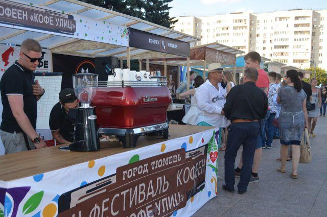 На фестивале «Кофе улиц» тюменцев научили варить бодрящий напиток