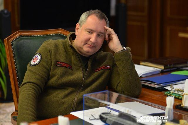 В отношении лиц, сорвавших визит Рогозина в Молдавию, применят санкции