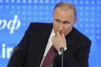 Путин помиловал осужденных за госизмену жительниц Сочи.
