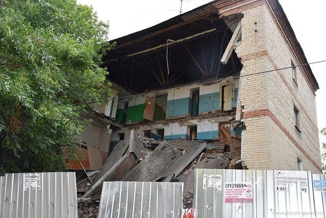 Дом признан аварийным и подлежащим сносу.