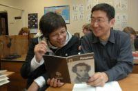 Более всего при изучении русского языка стараются китайцы.