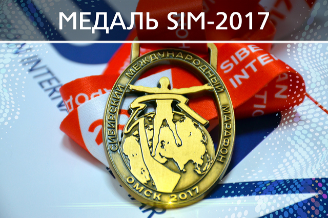 Медали в этом году имеют продолговатую форму.