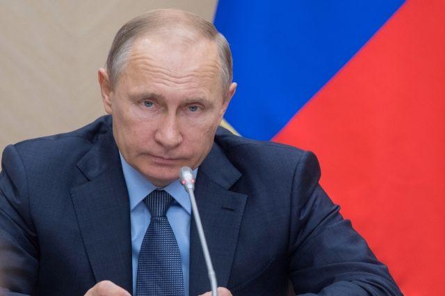 Президент Российской Федерации Владимир Путин подписал закон о«лесной амнистии»