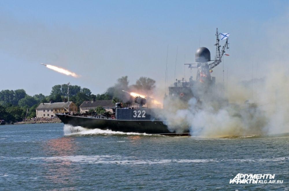 Fртиллерийский бой с кораблем условного противника.