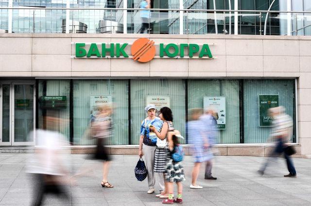 Забалансовых вкладов в«Югре» небыло— банки-агенты
