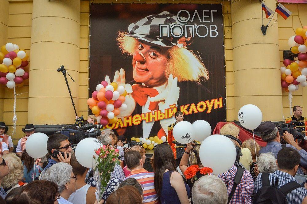 Торжественное мероприятие состоялось в день рождения артиста: 31 августа Олегу Константиновичу исполнилось бы 87 лет.