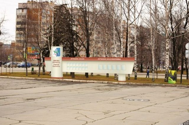Проект объекта рядом со зданием городской администрации.