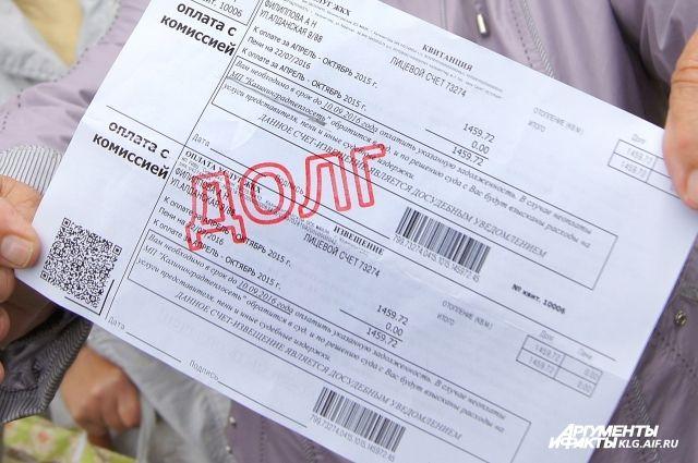 Должникам за свет в Калининграде начислили более 64 млн рублей пени.