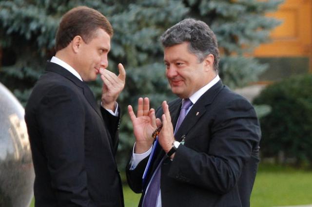 Левочкин и Порошенко