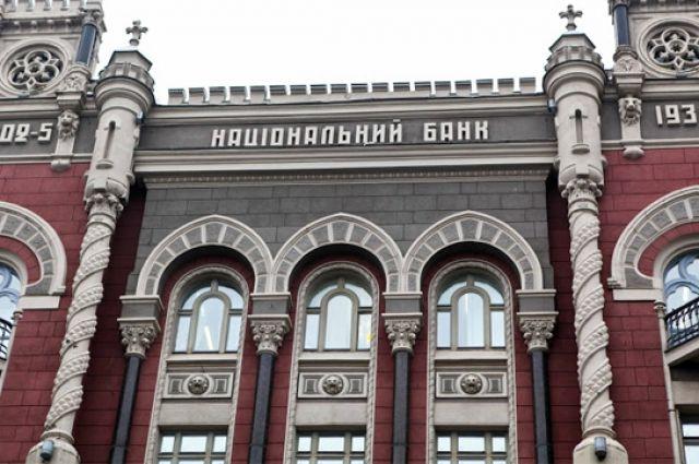 НБУ признал банк «Гефест» неплатежеспособным