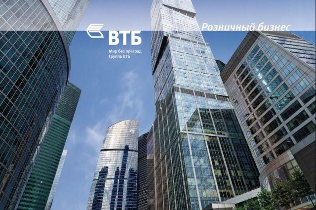 ВТБ вСамаре продолжил наращивать кредитный портфель всегменте среднего бизнеса