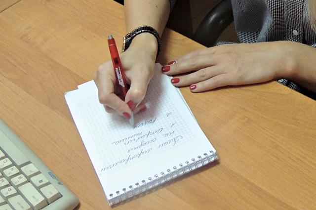 По почерку можно узнать не только характер, но и криминальное прошлое.