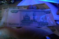 Сумма взятки составила 10 000 рублей.