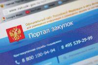 По прозрачности закупок Тамбовская область служит примером для многих регионов России.