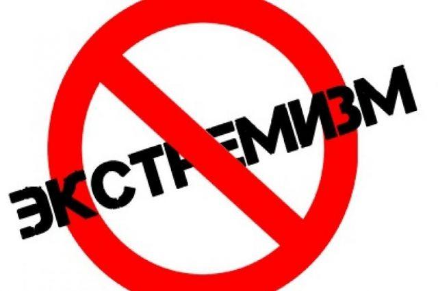 В Тюмени состоялось заседание по противодействию экстремизму