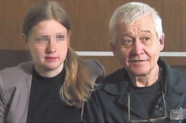 Елену не смутило, что Сергей Ткач отбывает пожизненный срок.