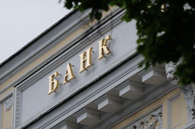 Проверка прокуратурой деятельностиЦБ привела котъезду зампреда Банка РФ