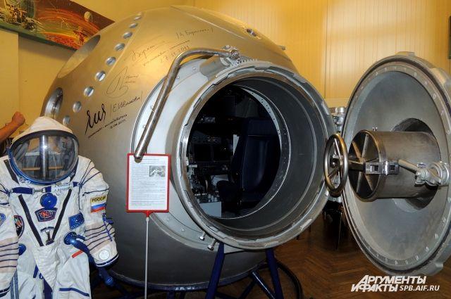 Роскосмос намесяц продлил отбор добровольцев вотряд космонавтов