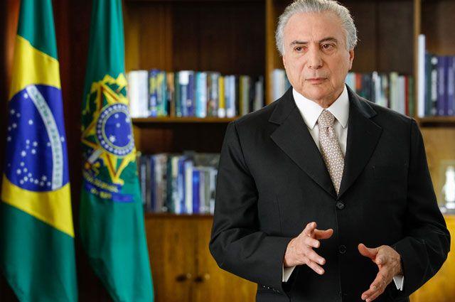 Парламенту Бразилии неудалось начать уголовный процесс против Темера вВерховном суде