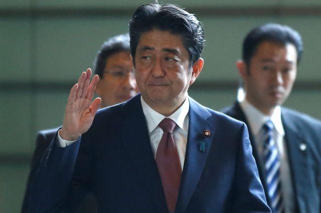 Японский кабмин ушел вотставку вполном составе