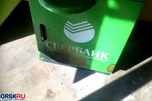 В Орске злоумышленники взорвали очередной банкомат.