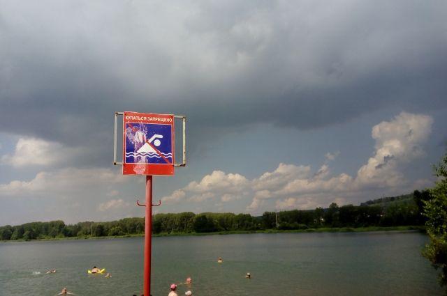 Роспотребнадзор выявил опасные пляжи на территории Кемеровской области.