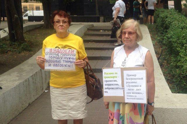 Ростовчане вышли на пикет и собрали четыре листа подписей под специальным обращением в адрес донских чиновников по поводу улчушения работы общественного транспорта.