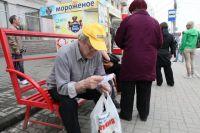 Сегодня пенсионеры вынуждены считать каждую копейку.