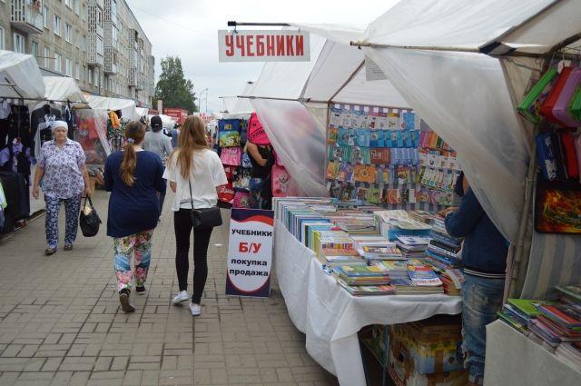 Около 9 млн рублей получили кузбасские семьи на подготовку к 1 сентября.