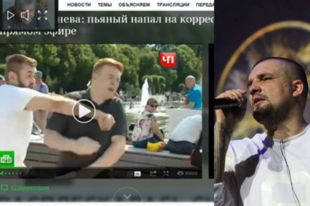Баста обнародовал общее фото сударившим репортера НТВ