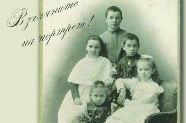 Чёрно-белая фотография будет представлена на экспозиции музея просвещения.