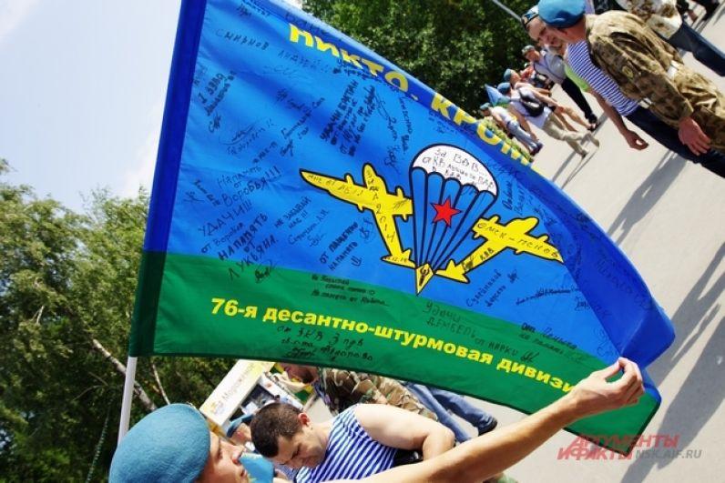 На память десантники писали друг другу пожелания на флагах