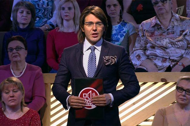 Андрей Малахов в программе «Пусть говорят».