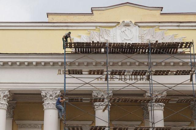 ВТуле восстановлен барельеф на помещении замка молодежи (ДКЖ)