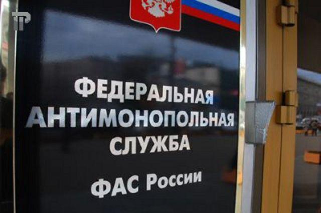 Пермское УФАС вынесло предупреждение департаменту.