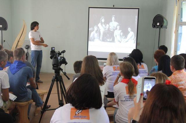 Мастер-класс от абсолютного победителя Всероссийского конкурса «Учитель года-2016» Александра Шагалова.
