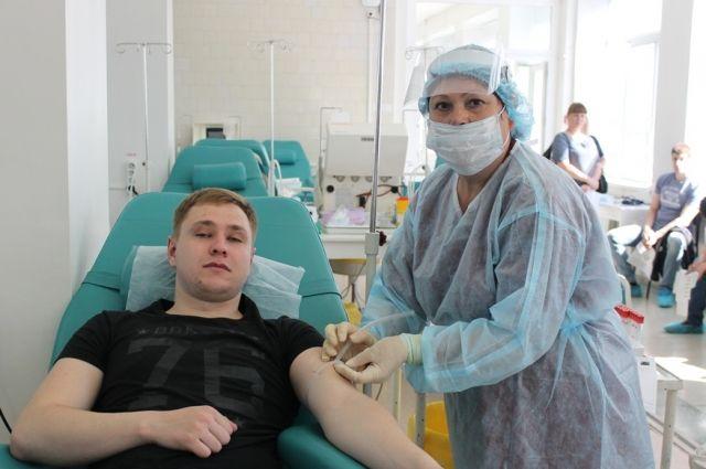 Акция «Всероссийская Суббота доноров»