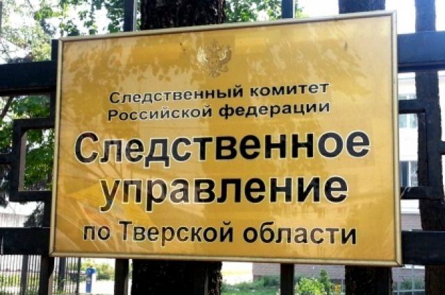 Двое детей утонули, купаясь вреке Донховке вКонаково