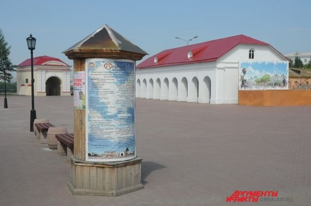 Реконструкцией Омской крепости занималась строительная компания «Омградострой».