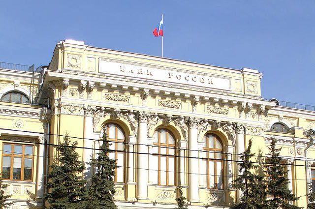 Центробанк Российской Федерации: Инфляция вконце лета будет близка кнулю