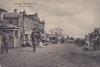 Старая открытка Белой церкви с Хоральной синагогой.