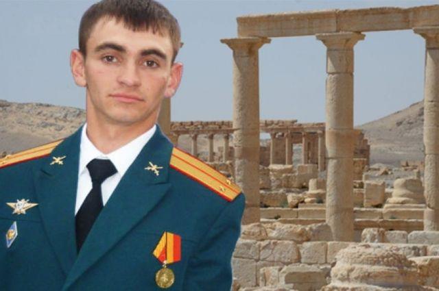 ВИталии откроют монумент погибшему вСирии офицеру Прохоренко
