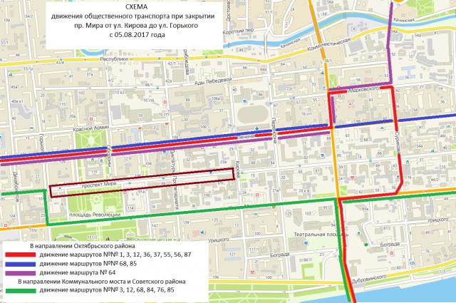 Всю информацию можно уточнить на сайте МКУ «Красноярскгортранс» и в Центральной диспетчерской службе.