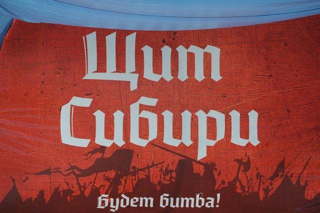 Военно-исторический фестиваль всегда проходит в Омске в День города.