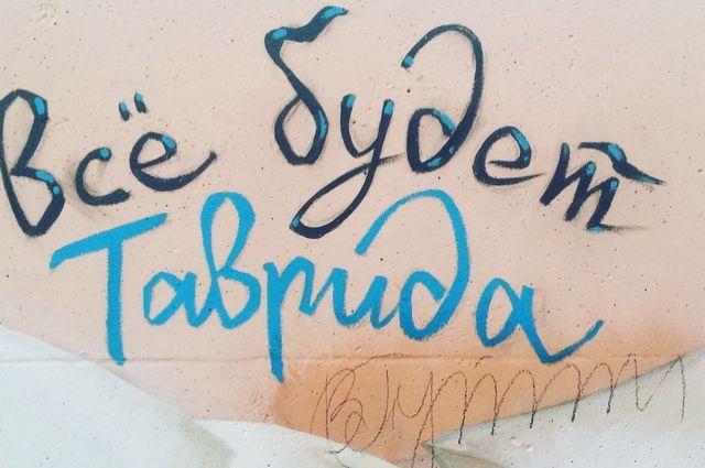 Проект «Конкурсы / Гранты / Стипендии» стартовал в Тюмени