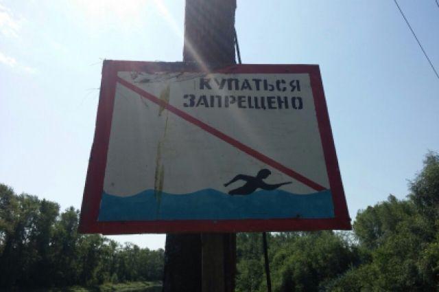 ВКрасноярском крае утонула 7-летняя девочка